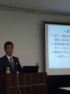 アジア太平洋人権情報センター・白石理所長