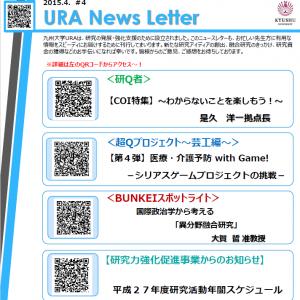 2015-04-23_11h08_24